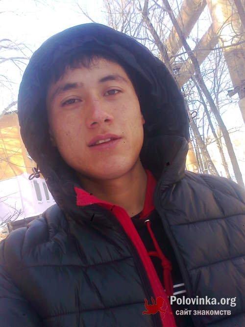 гей сайт в казахстане знакомство